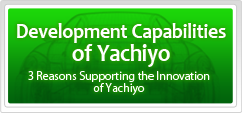 Three forces to support the innovation of Yachiyo - research and development policy -